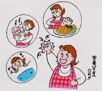 オイスター 栄養バランス 妊婦さん