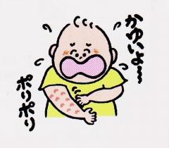 オイスター 亜鉛不足 赤ちゃん アレルギー