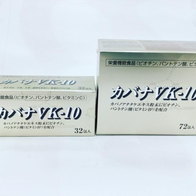 カバナVK−10 カバノアナタケ 皮膚のビタミン