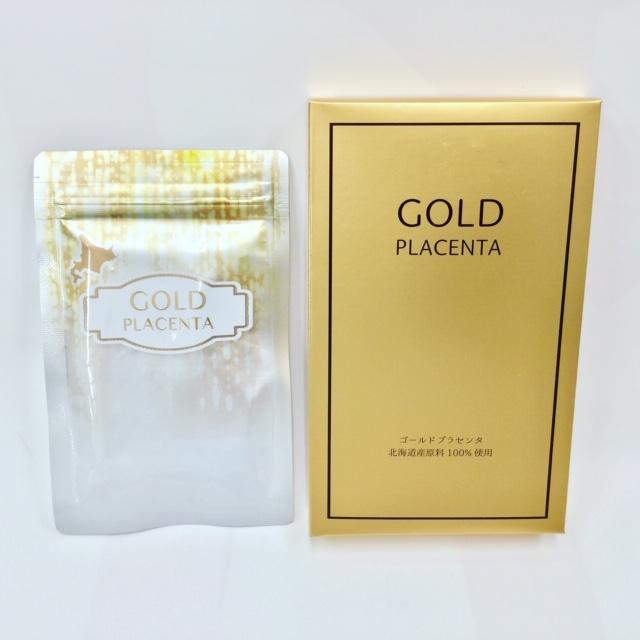 ゴールドプラセンタ 純度100%プラセンタ